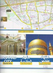 نقشه مشهد مقدس