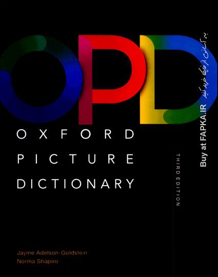 کتاب Oxford Picture Dictionary 3rd